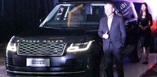 New Range Rover 2018