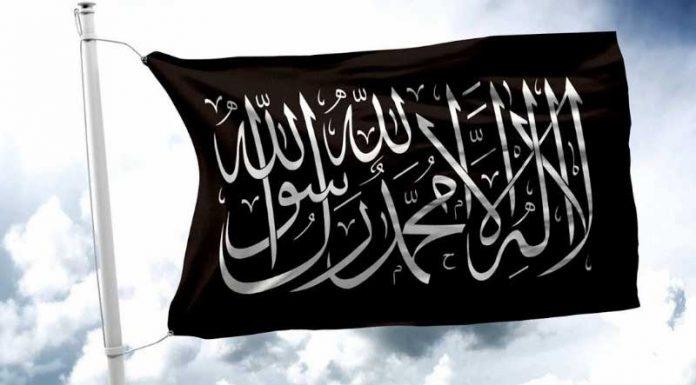 Bendera Tauhid