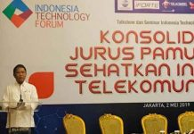 Indonesia Technology Forum