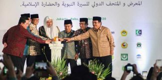 Museum Internasional Sejarah Rasulullah SAW dan Peradaban Islam