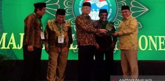 Kongres Umat Islam Indonesia (KUII)