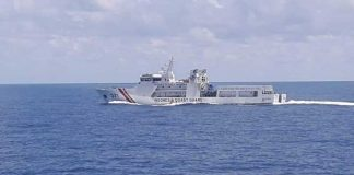 Indonesia Coast Guard