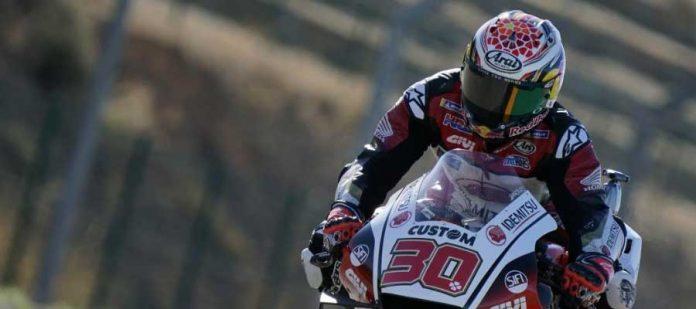 MotoGP Teruel 2020